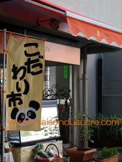 201411kodawari1.jpg