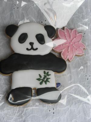 pandacookie.jpg